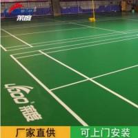 莱度PVC 运动塑胶地板厂家 羽毛球场地地胶乒乓球健身房篮球场地