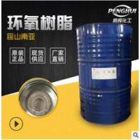 南亚128环氧树脂 透明地坪漆环氧树脂e51 128 双酚a液体环氧树脂