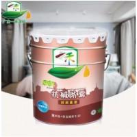 外墙通用抗碱封闭底漆防水防霉乳胶漆油漆涂料水性透明底漆墙面漆
