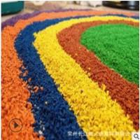 专业施工EPDM塑胶地面 幼儿园EPDM环保阻燃弹性塑胶颗粒材料