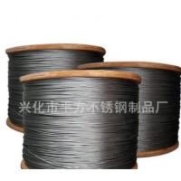 江苏厂家直销 7*7-1.0mm 光面耐磨钢丝绳 弹簧包芯钢丝绳