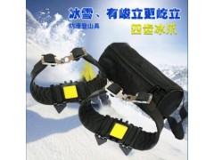 JUNLI/峻立厂家直销四齿冰爪防滑鞋垫简易雪地绑带冰爪
