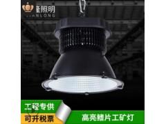 新款led工矿灯100W工矿灯跨境体育馆展厅照明灯led室内灯