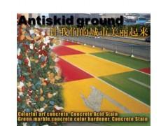 彩色陶瓷颗粒路面 彩色防滑路面 砌筑材料 陶瓷颗粒路面