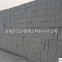 济南加气混凝土砌块 砌块厂家直销轻型砖 砌筑材料 轻质自保温砌