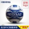 潜水料机缝 发泡PVC 考试训练排球