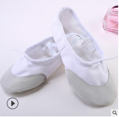一件代发儿童舞蹈练功鞋软底芭蕾舞鞋皮头猫爪鞋学生舞蹈鞋