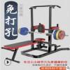 引体向上器家用单杠多功能室内双杆运动用品健身器材家庭训练套装