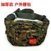 户外迷彩帆布多功能腰包弹弓户外斜跨包 运动户外包腰包配件包