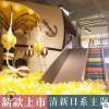 新大型室内淘气堡儿童乐园设备百万海洋球池 滑梯幼儿园亲子游乐