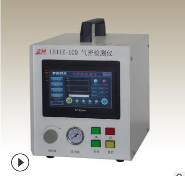 电子运动音箱气密性检测设备密封性测试设备IP防水检测设备