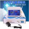 乃力电子肺活量测试仪器肺活量测试仪肺活量计送20个吹嘴体质测试