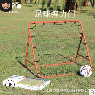 乃力足球反弹网 高尔夫球练习网 棒球练习网 曲棍球反弹网足球门