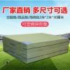 厂家定制保护垫 跆拳道垫折叠体操垫海绵垫海绵包 跳高 海绵垫