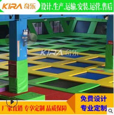 广州国内大型成人运动主题蹦床公园设备生产厂家 成人健身蹦床