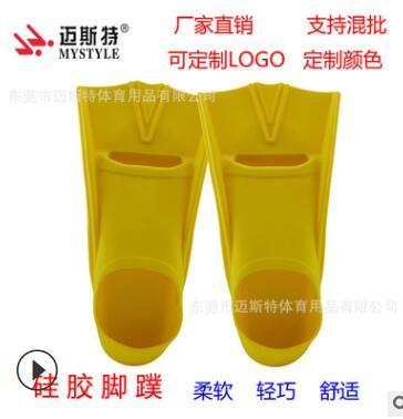 厂家直销游泳脚蹼潜水用品柔软硅胶蛙鞋高品质游泳鞋鸭脚板