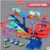 拖马斯小火车套装电动多层轨道车汽车爬楼梯儿童玩具男孩3456岁