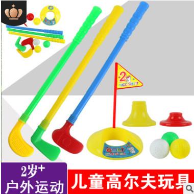 玩乐星高尔夫球杆儿童塑料玩具休闲运动迷你高尔夫球杆套装工厂价