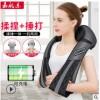 充电式按摩披肩揉捏推拿捶打颈部肩部腰部颈椎多功能披肩