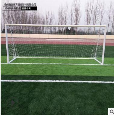 5人制足球门室内足球框球门 简易标准五人制足球门移动式套装球网