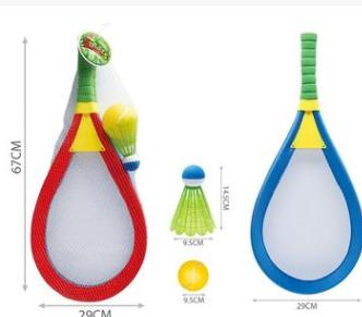 儿童网球拍 体育运动玩具 安全环保儿童球拍系列