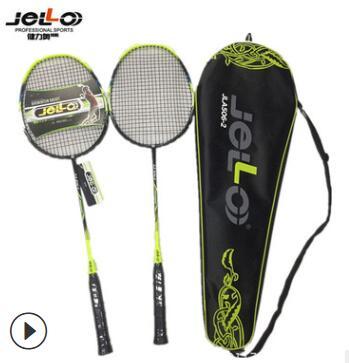 2支装羽毛球拍双拍 碳铝一体男女训练拍情侣双打拍
