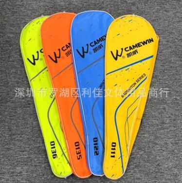 凯威牌0136/0135羽毛球拍 碳铝一体对装训练羽毛球拍
