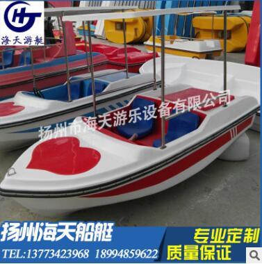 厂家直销两人情侣电动船 玻璃钢电瓶船 公园水上旅游休闲两人游船