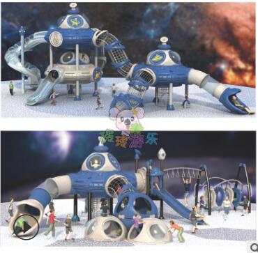 定制户外儿童攀爬网游乐设备新款幼儿园大型太空飞船系列组合滑梯