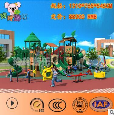 小博士滑梯秋千儿童大型室外组合塑料玩具公园户外娱乐设备