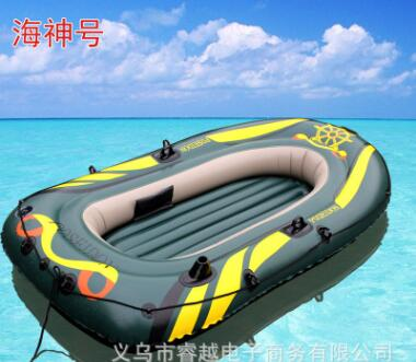 双人皮划艇 两人充气船加厚橡皮2人钓鱼船带坐垫冲锋舟