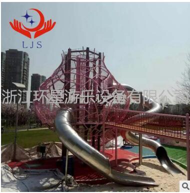 厂家定制景区造型不锈钢滑梯不锈钢大型组合游乐设施设备园林游乐