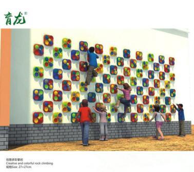 多彩攀岩石幼儿园游乐场儿童攀岩石 壁虎墙攀爬墙攀岩支点直销