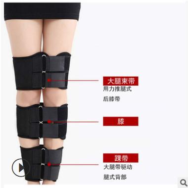 成人束腿带O型腿X型腿型矫正带 O形直腿绑腿带瘦腿部罗圈腿矫正器