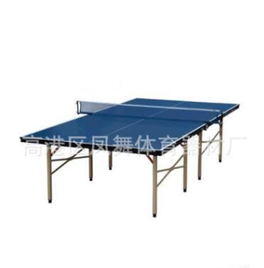 室外比赛翻边乒乓球台 户外防水防晒乒乓球桌 移动折叠乒乓球桌