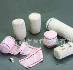 急救包氨纶皱纹绷带 一次性防护绷带 止血绷带纱布绷带