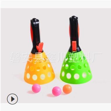 大号儿童对接互动抛接球发射球 乒乓弹射球 亲子玩具接球器