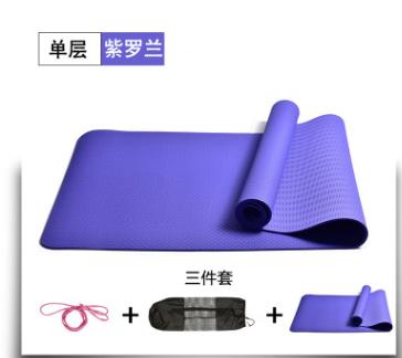 瑜伽垫 初学者加长地垫男女加厚加宽家用健身练功运动瑜珈垫