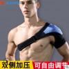 士威热销款定做可调节单肩加压护肩防滑透气吸汗佩戴舒适保护肩部