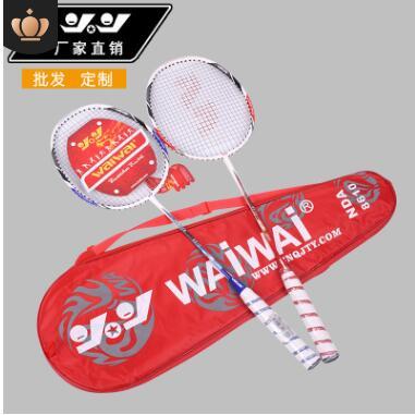 厂家直销8610二支装WAIWAI训练比赛专用 碳素复合一体羽毛球拍