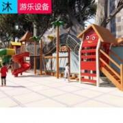 温州中沐游乐设备有限公司