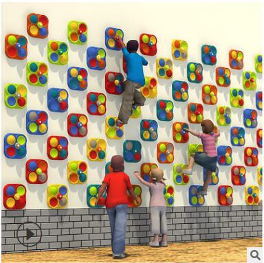 新款儿童攀岩墙凹凸镜攀岩幼儿园室外体能锻炼设备儿童攀爬设备