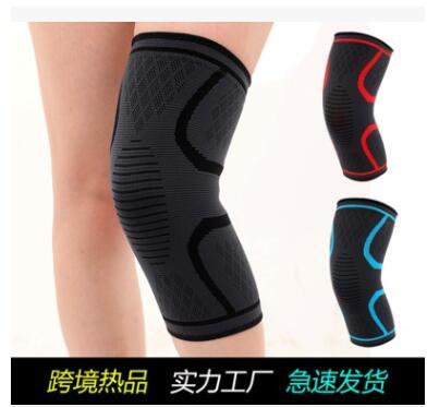 针织尼龙运动护膝男女秋冬季羽毛球跑步健身护膝户外登山保暖护膝