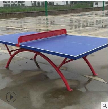 室外乒乓球台 比赛专用球台儿童训练smc乒乓球台防水台面