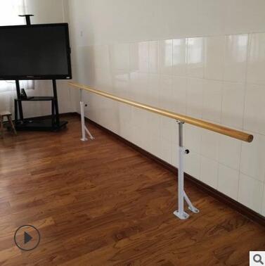 专业舞蹈把杆落地式固定可升降舞蹈房练功舞蹈杆成人儿童压腿把杆