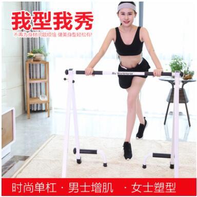 多功能引体向上单杠 儿童室内多功能单杠 家用单杆 俯卧撑锻炼器