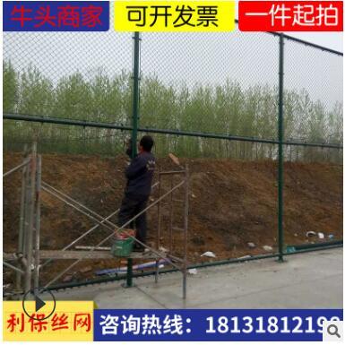 厂家直销足球场篮球场围栏网 批发体育场运动场勾花围栏网现货