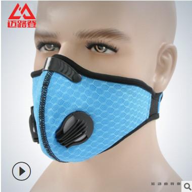 跨境专供可定制 活性炭防尘口罩 骑行口罩KN95防尘口罩