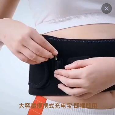 充电护腰带保暖便携式电热护腰腰椎震动按摩保暖艾草热敷厂家