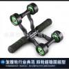 多功能蛙式四轮健腹轮腹肌轮滚轮家用运动健身器材(四轮)